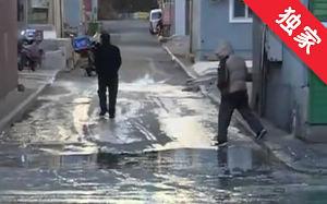 【视频】自来水管道破损 供水部门紧急抢修