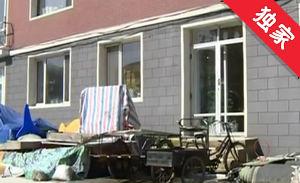 【视频】老旧小区改造 幼儿园的活动场地没了