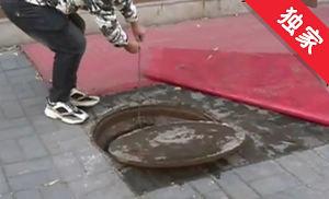【视频】下水管道常年返脏水 社区协调帮忙解决