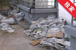 【视频】建筑垃圾无人清理 物业表态一周内清除