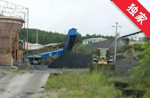 【视频】煤矿已停产 工人工资仍未结清