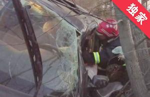 【视频】男子驾车撞上大树 多处受伤?#28949;?></a><div class=