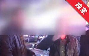 【视频】出租车司机与电动?#20826;?#20027;发生口角