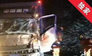 【视频】雪天路滑两车相撞1人被困