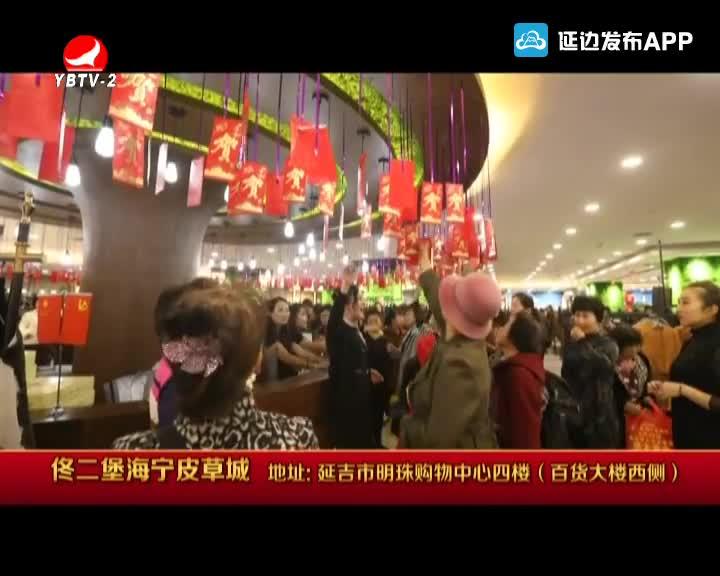 天南地北延边人 2019-11-23