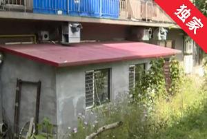 【视频】门市房违规扩建厨房 排放油烟影响居民生活