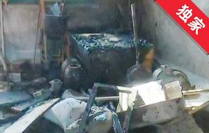 【視頻】拆遷區房屋頻繁失火 居民心中有隱憂