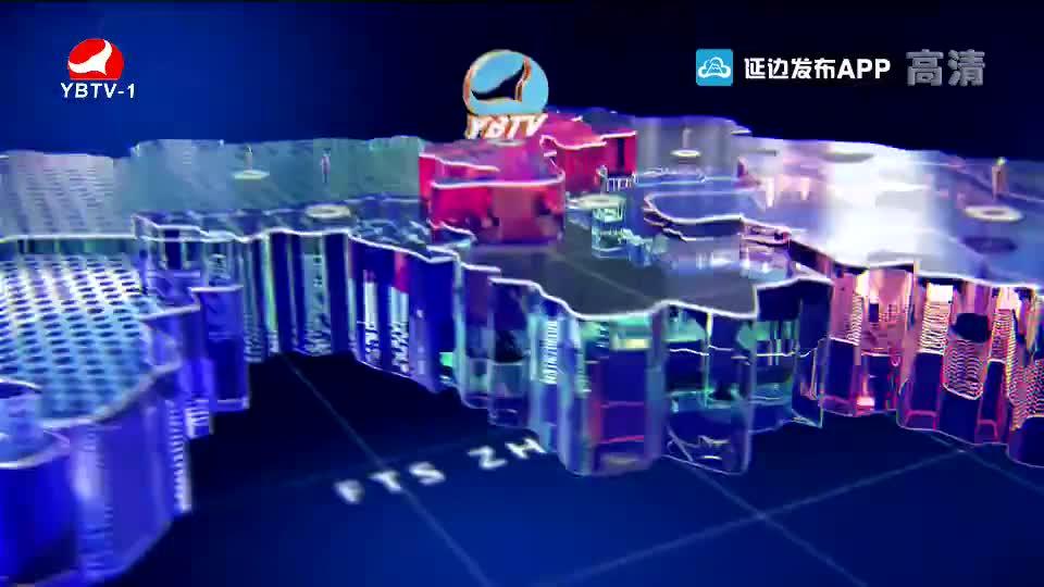 幸运飞艇精准计划新闻 2019-11-23