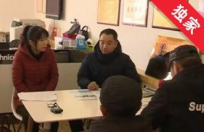 【视频】关注困境少年 托嗡――三菱刺刺到了起未来之路