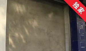 【视频】企业展板被拆除 业主认为不应该