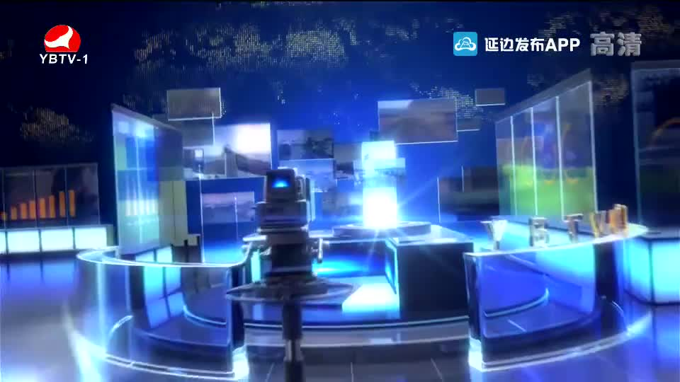 延边新闻 2019-11-22