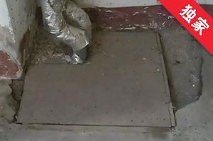 【視頻】下水管道破損嚴重 影響居民正常生活