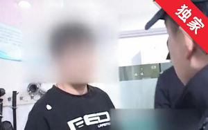 【视频】男子厕所内玩手机 商场关门被困