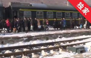 【视频】汪清火车站恢复旅客列车运行