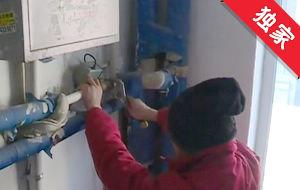 【視頻】室內溫度偏低 幾經排查仍未改善