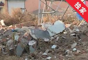 【視頻】建筑垃圾堆放多年 影響環境亟待處理
