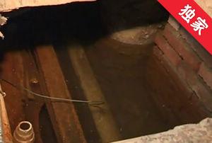 【视频】地沟进水影响供热 相关部门共商解决方案