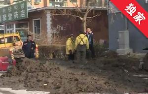 【视频】小区经常停水 彻底改造方能解决