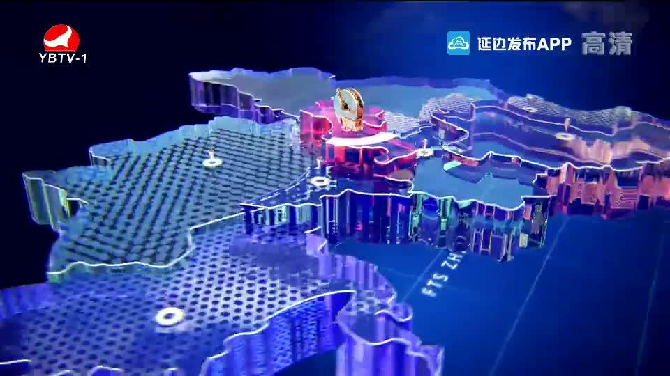 延边新闻 2019-12-01