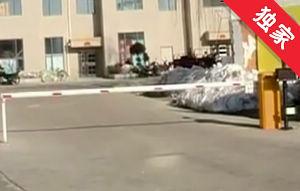 【视频】小区禁止车辆驶入 居民持反对意见