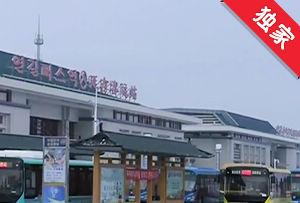 【视频】春运车票开售 12306更有先机