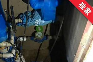 【视频】居民楼水表冻裂 损失该由谁来负