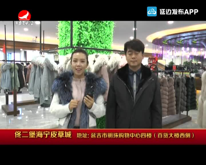 天南地北延边人 2019-12-14