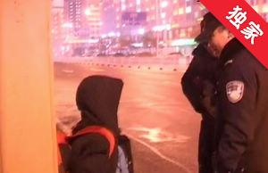 【视频】一名男孩公交站点睡着 路人报警