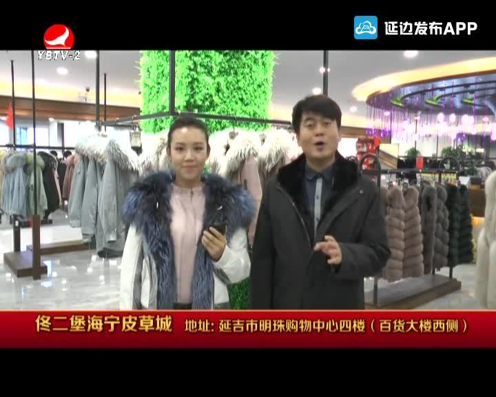 天南地北延边人 2019-12-07