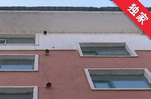 【视频】楼顶铁皮哗哗作响 维修还需居民集资进行