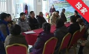 【视频】原业委会无法履行职责 居民希望尽快成立新的业委会