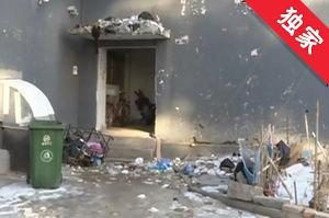 【视频】居民随意堆放垃圾 小区环境遭破坏