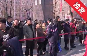 【视频】延吉整治校园周边乱象
