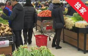 """【视频】投放平价肉菜 丰富群众""""菜篮子"""""""