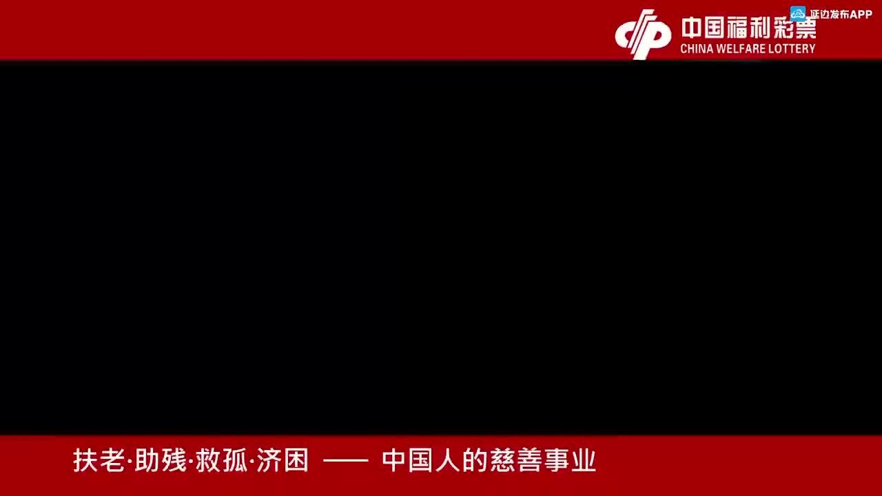 全州第三届少儿网络春节联欢晚会第1部