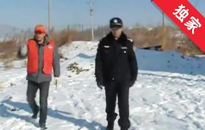 【视频】铁路线上的守望