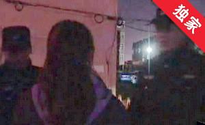 【視頻】停車與人發生爭執 一女子報警求助