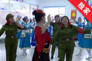 【视频】居民齐聚社区 民族团结迎新春