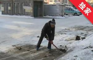 【视频】古稀老人献爱心 社区居民得温暖