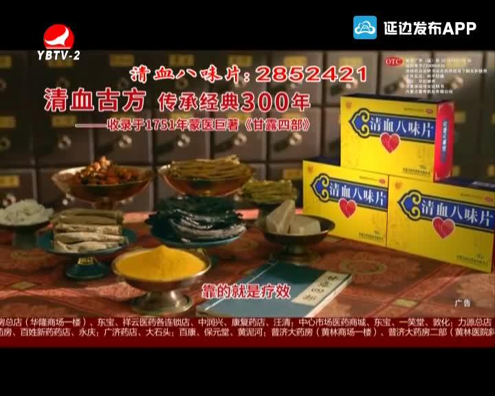 天南地北延边人 2020-01-18