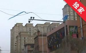 【视频】电线垂挂半空中 车辆通行有隐患