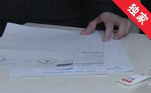 【视频】合作协议被单方解约 多次询问客服却无果