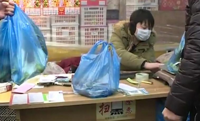 【视频】蔬菜水果市场供应充足 可保市民正常消费