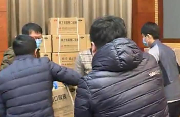 【视频】企业捐赠药品和防控物资 为一线医护人员保驾护航