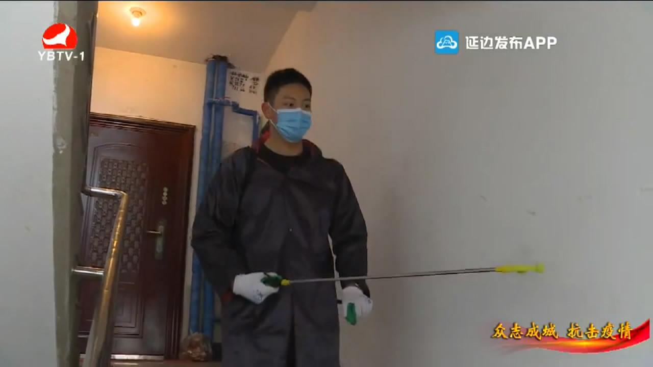 【视频】北山街道:众志成城 抗击疫情