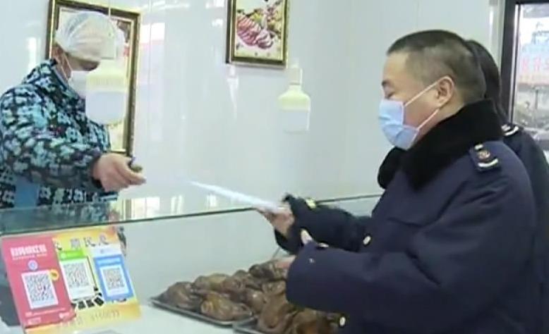"""【视频】延吉市市场监督管理局对复工熟食加工和经营单位""""严把三关"""""""