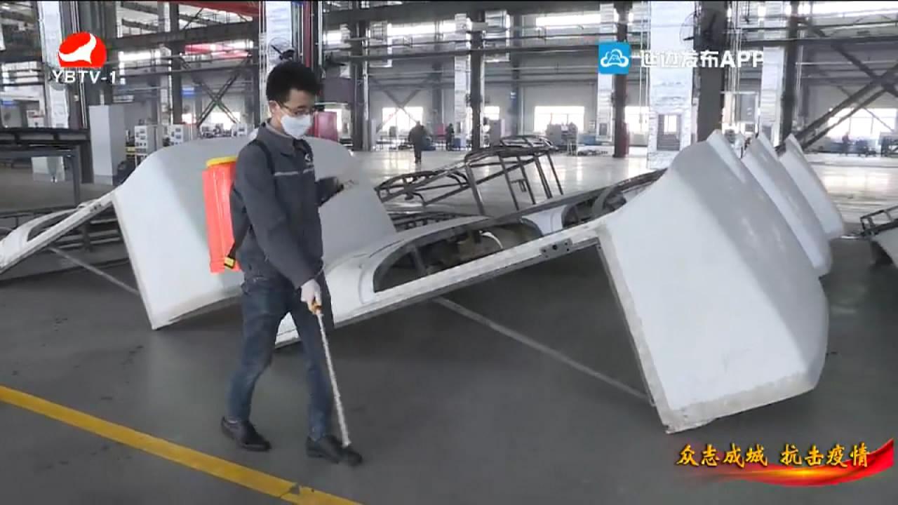 【视频】延边国泰新能源汽车项目全面复工