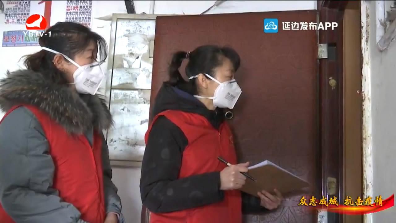 【視頻】kua)hui)春市扎實dao) zhan)疫(yi)情防(fang)控(kong)工作