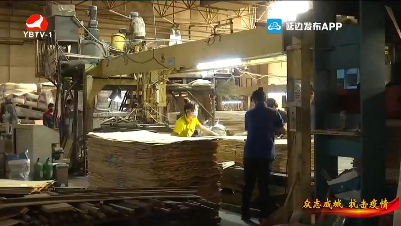 """【视频】珲春:疫情防控与企业复工生产""""两不误"""""""