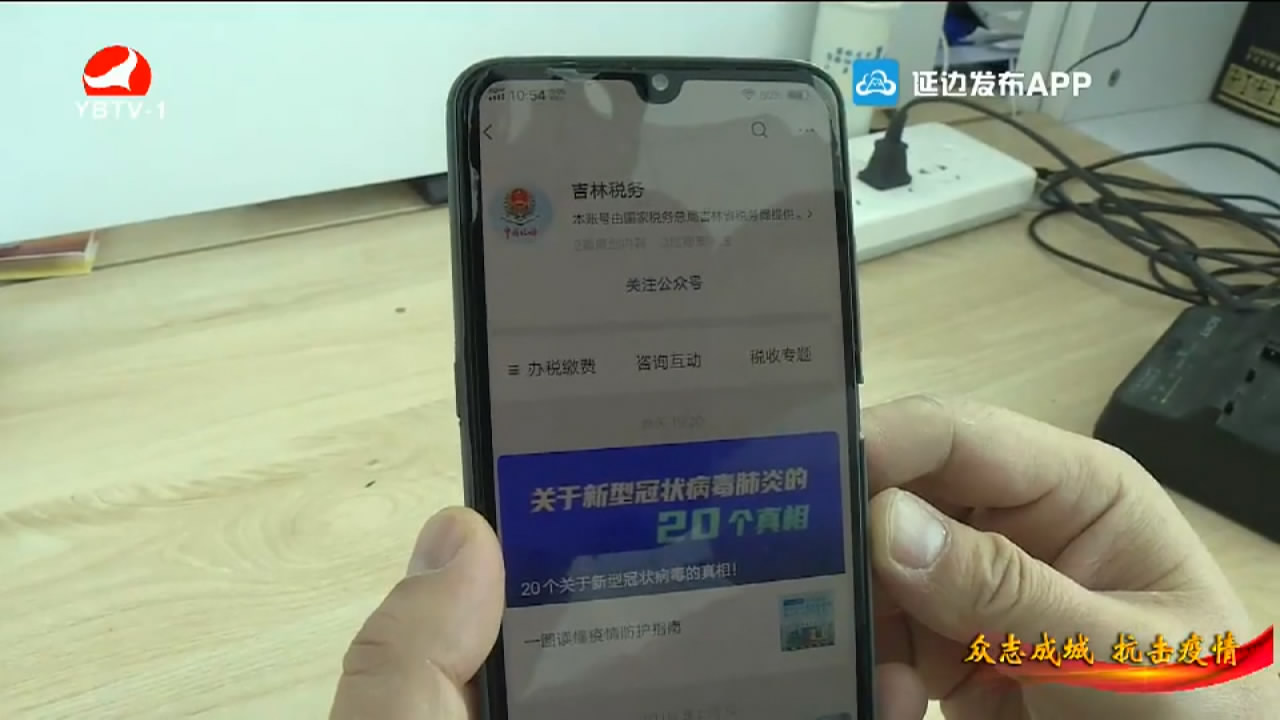 """【視頻】州(zhou)稅(shui)務(wu)局積極(ji)開(kai)展(zhan)""""非接觸式jian)卑燜shui)服(fu)務(wu)"""